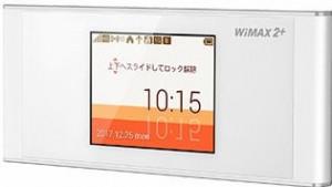 ポケットWiFiW05